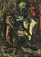 Mang Saren by Kay It, 1966