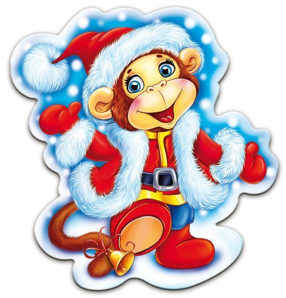 Открытка нового года обезьяны, смешные