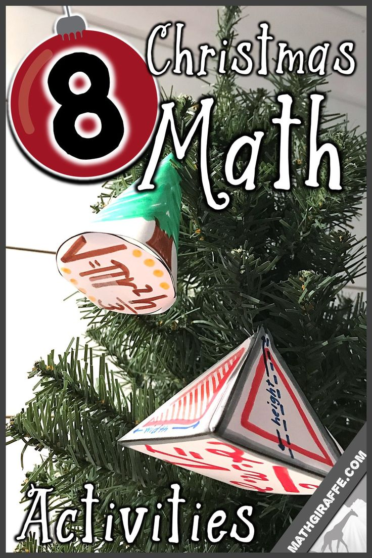 Geometry & Algebra activities that cover the math standards while celebrating Christmas