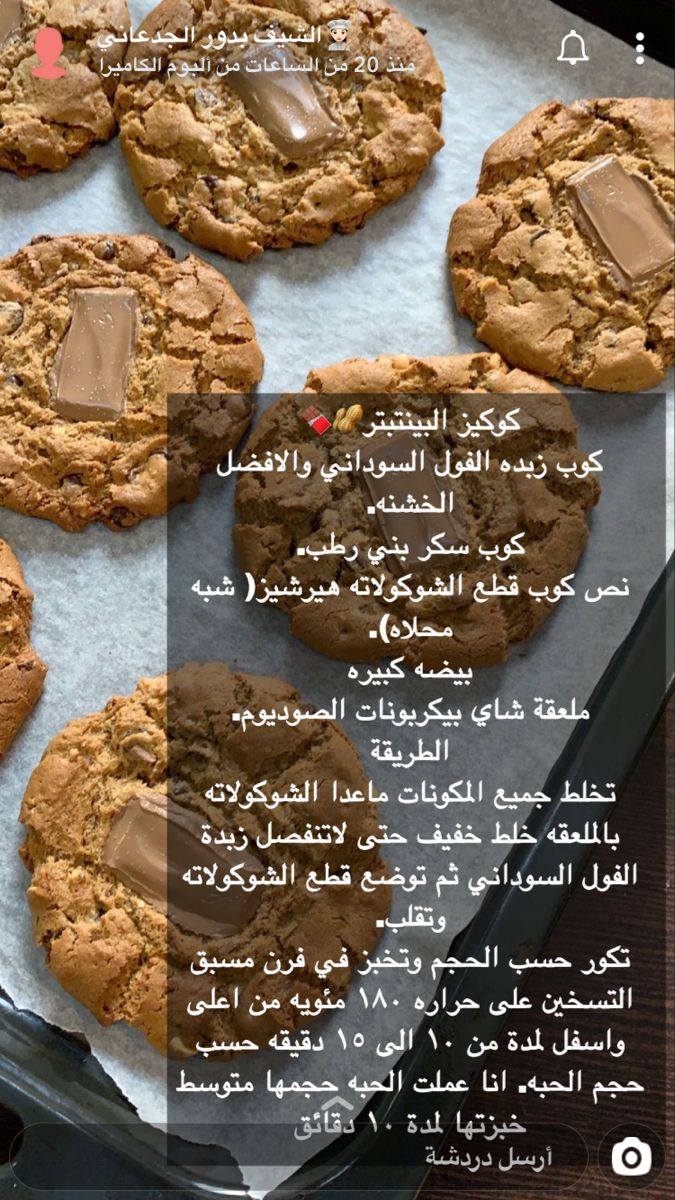 Pin By Amani El Amrei On Mon Favorite Food Receipes Yummy Food Dessert Dessert Recipes