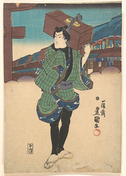 Utagawa Kunisada (Japanese, 1786–1864) Period: Edo period (1615–1868) Culture: Japan Medium: Polychrome woodblock print; ink and color on paper