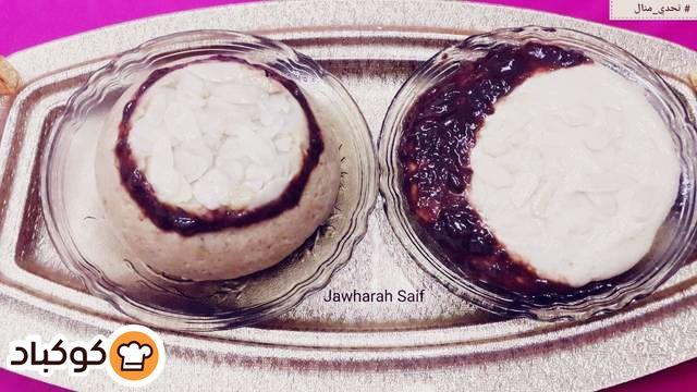 حلاوة طحينية باللوز ودبس التمر بالصور من Jawharah Saif Recipe Food Glass Of Milk Milk
