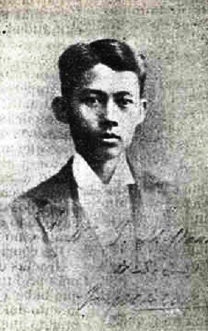 Gregorio del Pilar, circa 1895. Photo Credit: Filipinas Heritage Library.