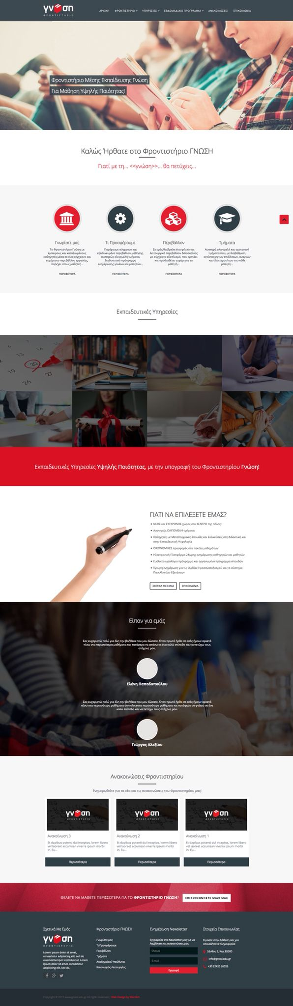 Web Design - Private Education Institute by WeHitch