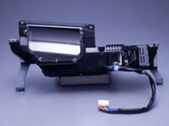 Sistemul HUD (Head-Up Display)