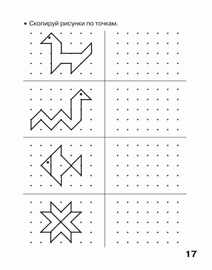 grafomotorika - Google'da Ara