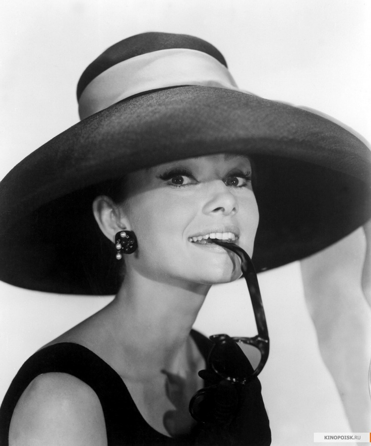 """I never think of myself as an icon. What is in other people's minds is not in my mind. I just do my thing."" ~Audrey Hepburn"