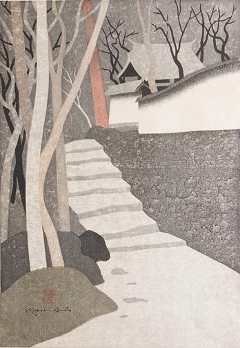Kozanji, Kyoto (B) 16/80 by Kiyoshi Saito