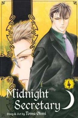 2014 The New York Times Best Sellers Manga Graphic Books Winner Tomu Ohmi