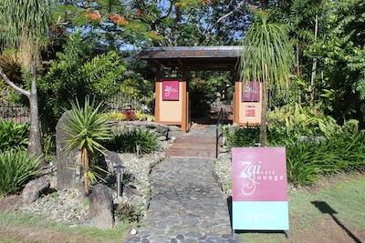 Zai Restaurant entrance