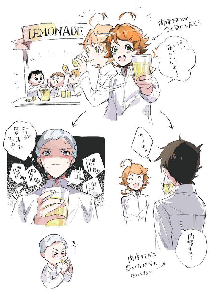 約束のネバーランド アニメ フル