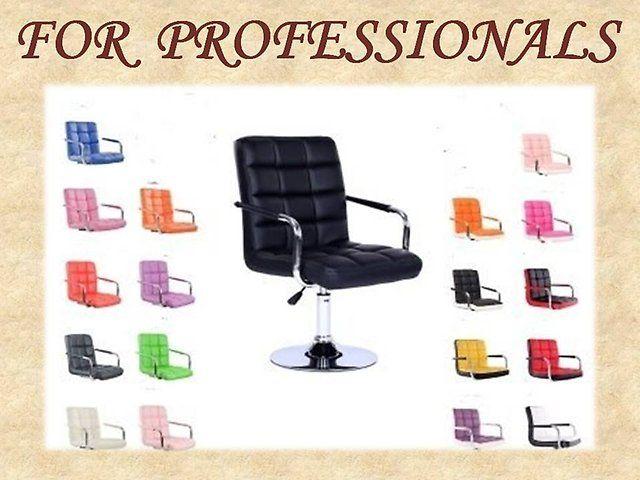 Парикмахерское кресло. В наличии. Большой выбор расцветок - Медицинская техника и косметическое оборудование во Владивостоке