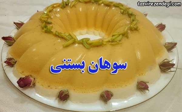 طرز تهیه دسر سوهان بستنی خوشمزه و مجلسی مجله تصویر زندگی Healthy Oatmeal Cookies Persian Food Vegan Foods