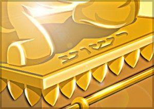 La sainte convocation de Yom Kippour - Ephraïm et Juda en Yeshoua