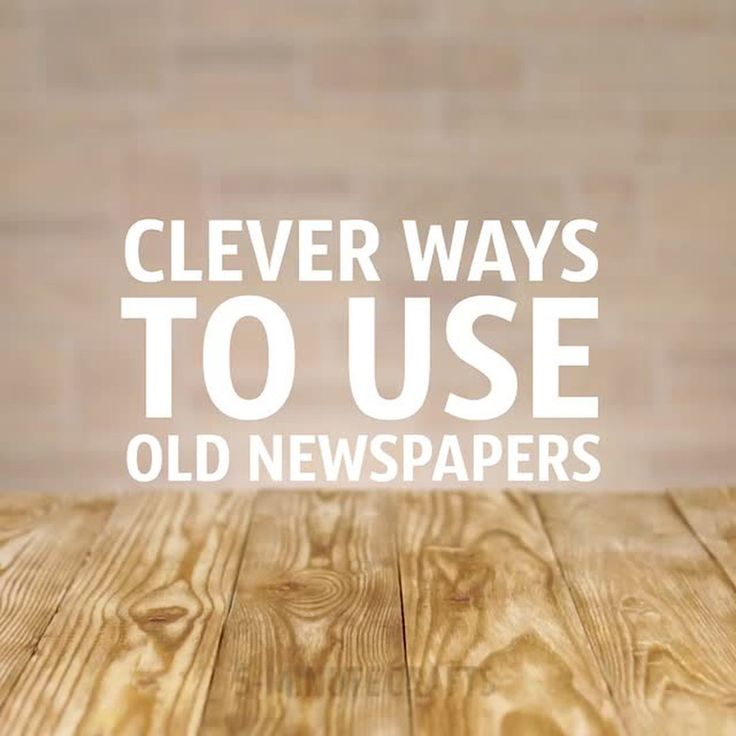 DIY Video : Clever ways to use old newspapers.️ #diypickcom #video #newspaper #newspapers...  https://diypick.com/videos-diy/diy-video-clever-ways-to-use-old-newspapers-%ef%b8%8fdiypickcom-video-newspaper-newspapers/