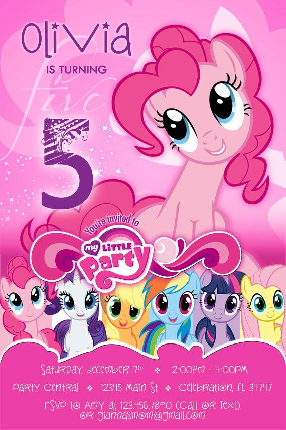 My little pony 5 pinkie pie Birthday Party by PartyHeartyPrintable