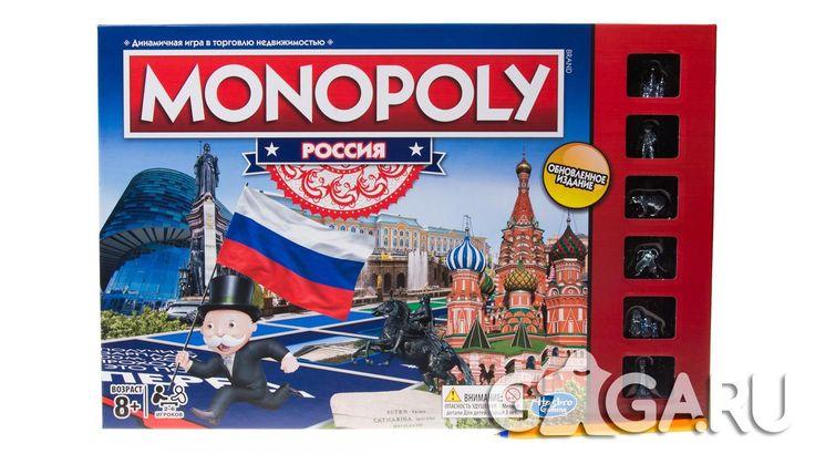 монополия россия играть онлайн