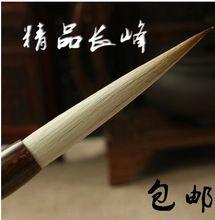 A24 dostaw Sztuki Kaligrafii Szczotki brush pen centów długo długo szczyt Malarstwo pen dla studentów(China (Mainland))