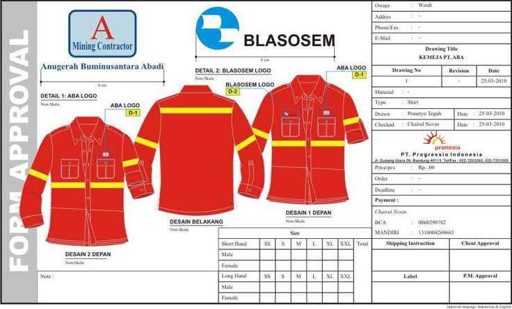 Hal terpenting yang harus Anda cari dari Pabrik seragam kerja di Jakarta adalah layanan yang mereka tawarkan. Pilih pabrik yang menyediakan berbagai macam layanan, mulai dari pembuatan seragam kerja, layanan desain logo dan lainnya.