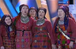 eurovision party costume ideas