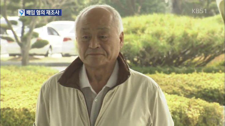 2014.03.31 <뉴스9> 검찰, 대주그룹 배임 혐의 뒤늦게 재조사 착수 / 박지성