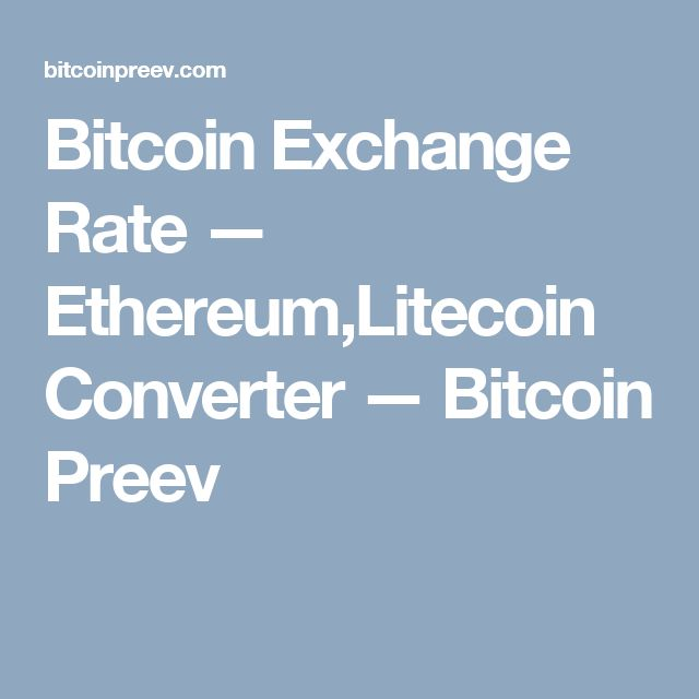 Best 25+ Litecoin rate ideas on Pinterest Dogecoin to bitcoin - mutual consensus
