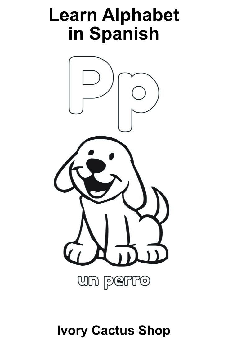 Abc In Spanish Tracing Coloring Pages Abc Printables Abc Tracing Learning The Alphabet [ 1102 x 735 Pixel ]