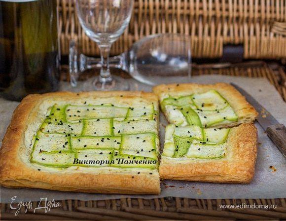 Слоеный пирог с творожным сыром и цукини. Ингредиенты: тмин, творожный сыр, цукини | Официальный сайт кулинарных рецептов Юлии Высоцкой