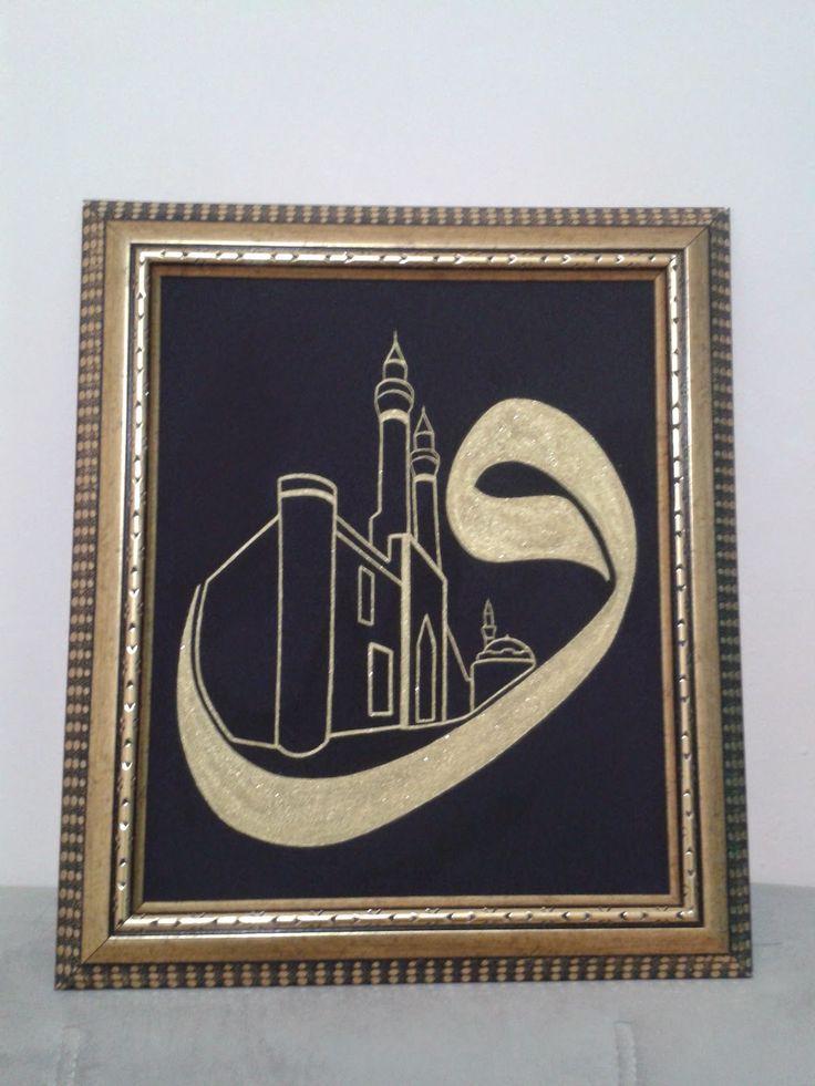 Vav İçinde Sivas Çifte Minare