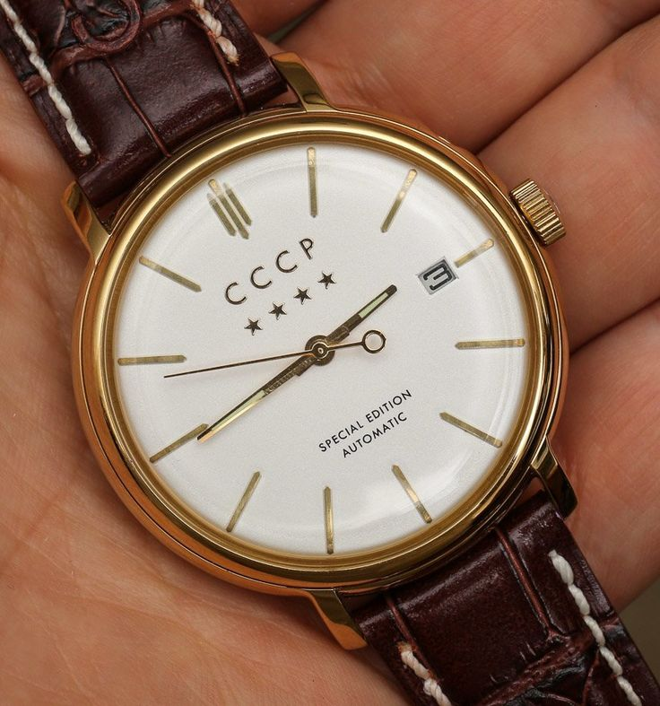 CCCP Heritage Watch Review, With Russian Slava Movement