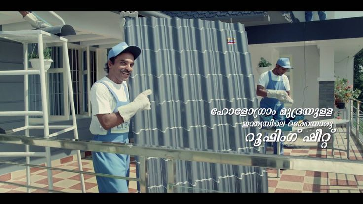 Jindal Forever - Aluminium Roofing Sheets