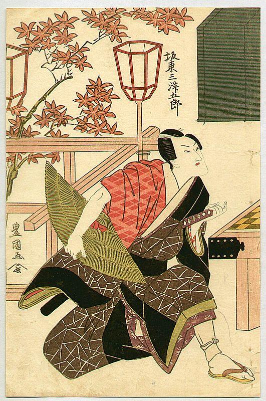 Utagawa Toyokuni I   Bando Mitsugoro - Kabuki   1810s.