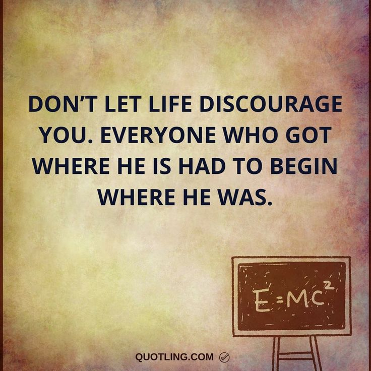 Pause And Remember Everyone Gets Discouraged And Feels: 17 Best Discouraged Quotes On Pinterest