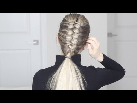 How to : Suspended Infinity Braid on yourself | Braidsandstyles12 - YouTube