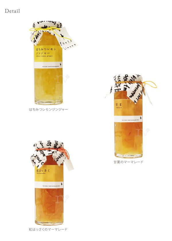 【楽天市場】Porto Limone(ポルト・リモーネ)/マーマレード 【 ママレード 蜂蜜 ハニー 国産 ソース コンフィチュール ジャム ギフト 100% ドリンク 】※返品・交換不可:リココチ アンド マーケット