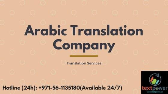 Our Arabic Website Content Translator & Copywriters help you