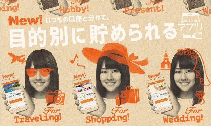 シティ 銀行 西日本 西日本シティ銀行[0190]|支店一覧|金融機関番号・銀行コード検索のギンコード.com