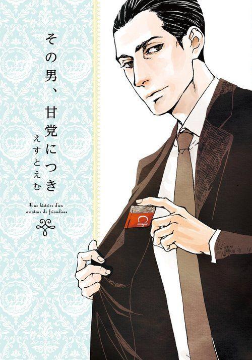 the manga habit