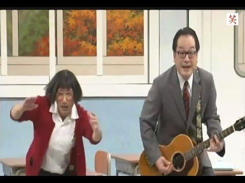 すち子&真也「パンツ見ぃの歌」よしもと新喜劇 https://www.youtube.com/watch?v=RHCcYE_sxdQ