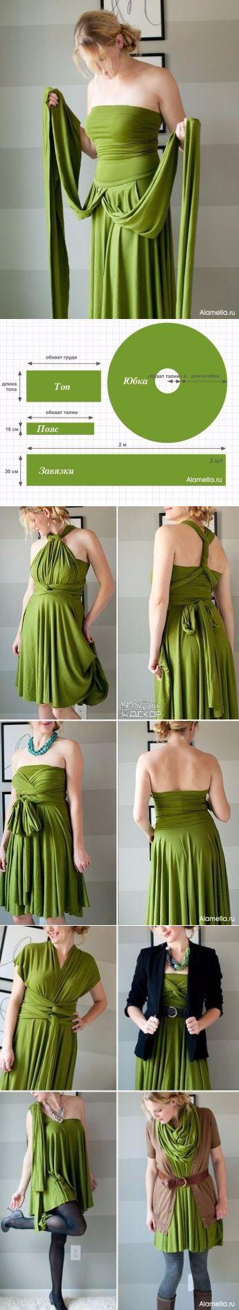 Шьём платье-трансформер