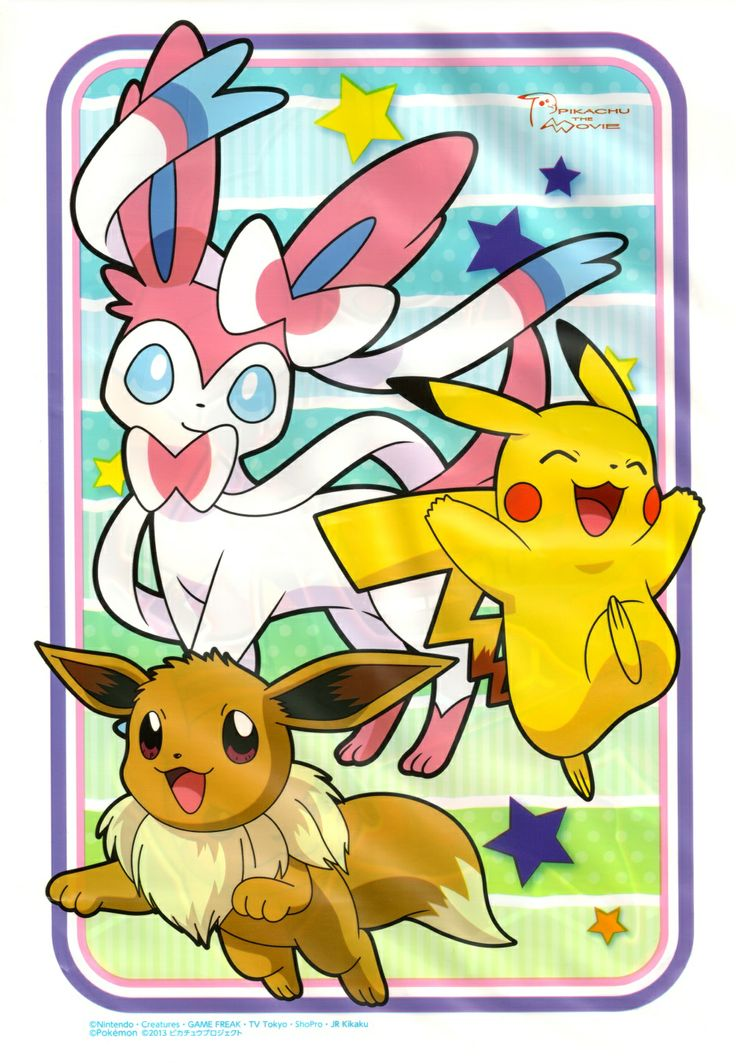 This is something from Japan to accompany the 16th Pikachu short film, Pokemon: Eevee and Friends.
