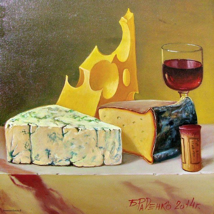 Картинки для декупажа сырных досок