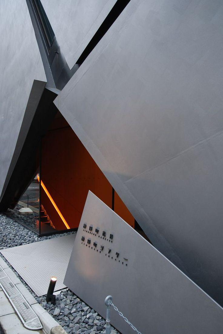Arch2o Jimbocho Theater  Nikken Sekkei - 5
