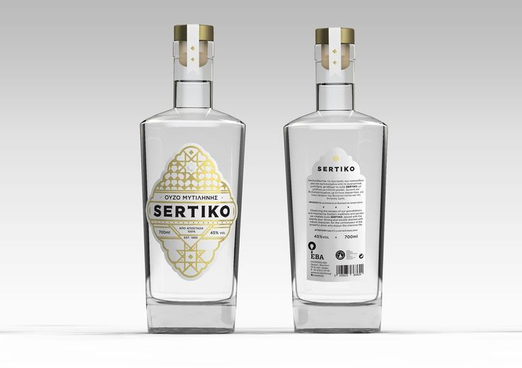 Sertiko Ouzo on Packaging of the World - Creative Package Design Gallery