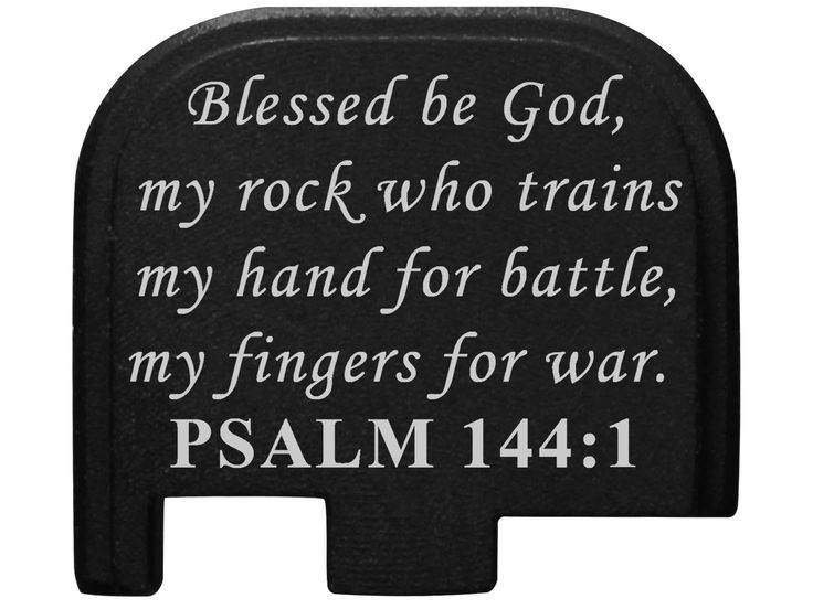 Amazon.com : Bible Psalm 144:1 Rear Slide Cover Plate for Glock 43 G43 9mm ONLY by NDZ Performance : Sports & Outdoors