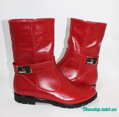 Красные кожаные полусапожки с ремешком