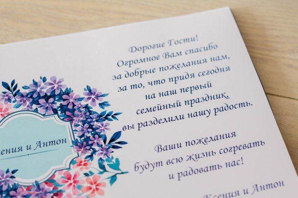 Оксана Шмойлова- Студия декора и флористики