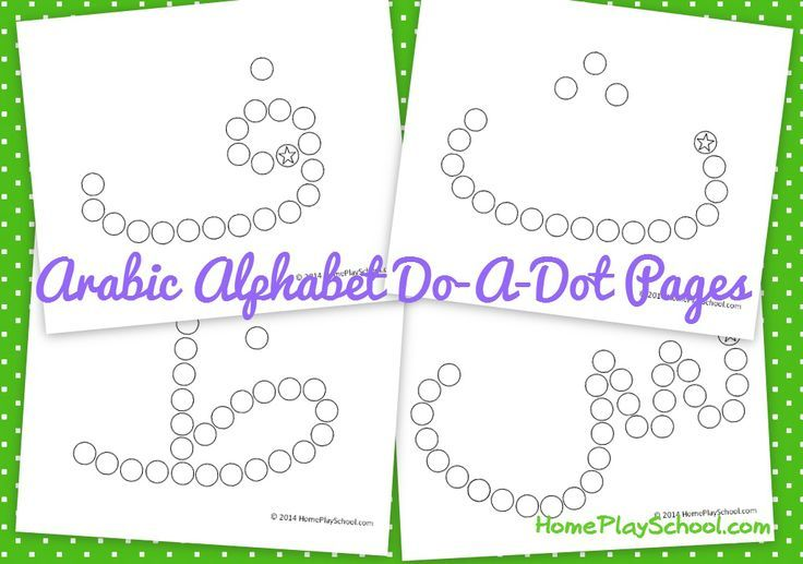 It's been a while since I released a new Arabic printable. I had these Arabic Alphabet Do-a-Dot Pages done some time ago, but was trying to polish them up for public sharing. It was difficult to tr...