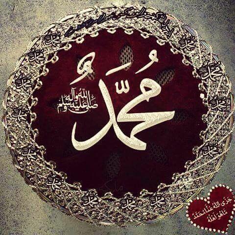 DesertRose,;,محمد صَلَّى الله عليه وسلم,;;