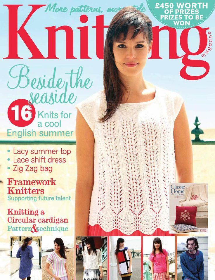 Knitting Issue 105 2012